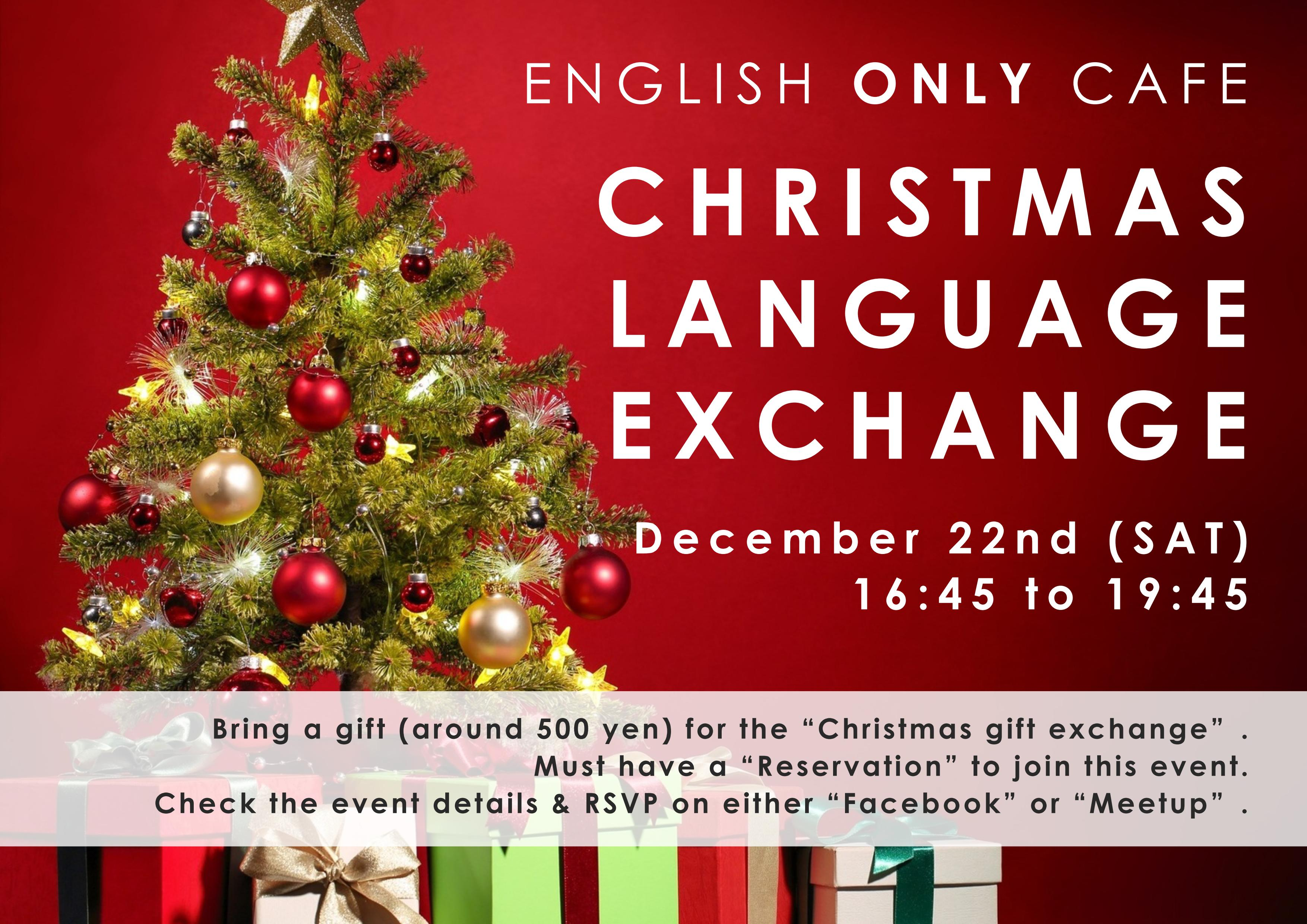 Must Have Christmas Gifts 2019.Christmas Special Language Exchange English Only Cafe